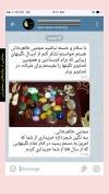 تصویر خرید از جواهربازار - شماره 599