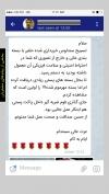 تصویر خرید از جواهربازار - شماره 60