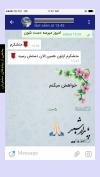 تصویر خرید از جواهربازار - شماره 61