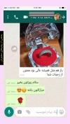 تصویر خرید از جواهربازار - شماره 661