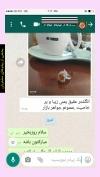 تصویر خرید از جواهربازار - شماره 663