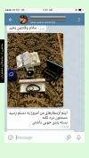 تصویر خرید از جواهربازار - شماره 664