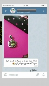 تصویر خرید از جواهربازار - شماره 665