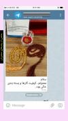 تصویر خرید از جواهربازار - شماره 666