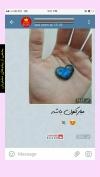 تصویر خرید از جواهربازار - شماره 668
