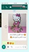 تصویر خرید از جواهربازار - شماره 671