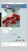 تصویر خرید از جواهربازار - شماره 673