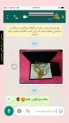 تصویر خرید از جواهربازار - شماره 674