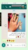 تصویر خرید از جواهربازار - شماره 675
