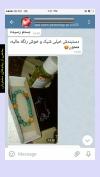 تصویر خرید از جواهربازار - شماره 677