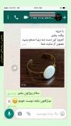 تصویر خرید از جواهربازار - شماره 680