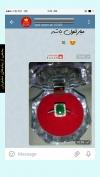 تصویر خرید از جواهربازار - شماره 681