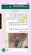 تصویر خرید از جواهربازار - شماره 70