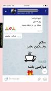 تصویر خرید از جواهربازار - شماره 74
