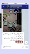 تصویر خرید از جواهربازار - شماره 75