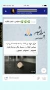 تصویر خرید از جواهربازار - شماره 77