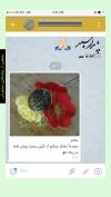 تصویر خرید از جواهربازار - شماره 84