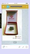 تصویر خرید از جواهربازار - شماره 88