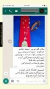 تصویر خرید از جواهربازار - شماره 90