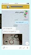 تصویر خرید از جواهربازار - شماره 93