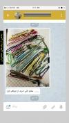 تصویر خرید از جواهربازار - شماره 94