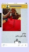 تصویر خرید از جواهربازار - شماره 95
