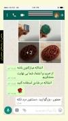 تصویر خرید از جواهربازار - شماره 98
