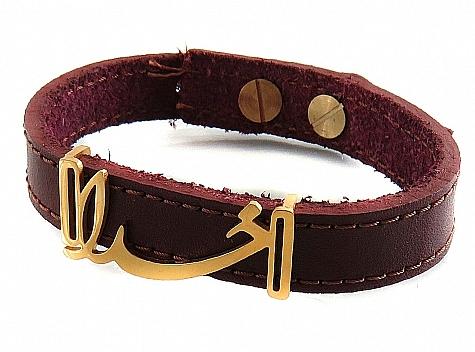 دستبند - 18301