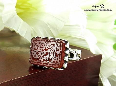 انگشتر نقره عقیق یمن حکاکی یا امام حسین مردانه - 22253