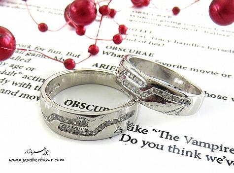 حلقه ازدواج - 22717