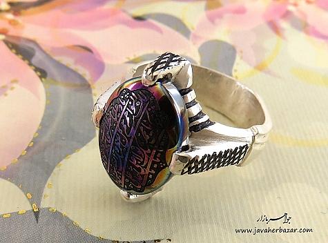 انگشتر نقره حدید هفت رنگ نادعلی مردانه دست ساز - 24359