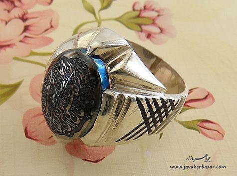 انگشتر نقره حدید صینی وان یکاد درشت مردانه - 24361