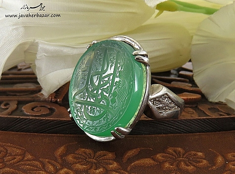 انگشتر نقره عقیق سبز حکاکی یا علی مردانه - 24395