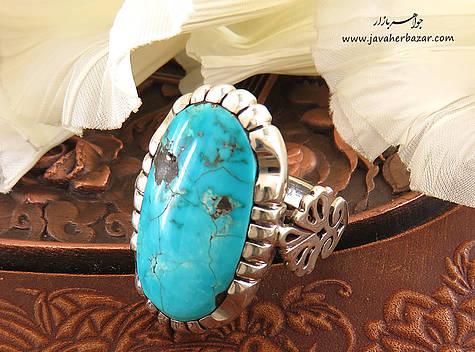 انگشتر نقره فیروزه نیشابوری فاخر و شاهانه مردانه - 24573