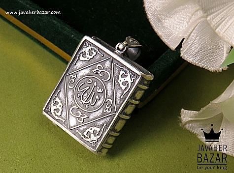 مدال - 2461