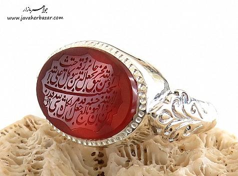 انگشتر نقره عقیق یمن حکاکی فاخر ومن یتق الله مردانه - 25636