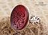 انگشتر نقره عقیق یمن درشت مرغوب حکاکی پنج تن مردانه - 28305 - 1