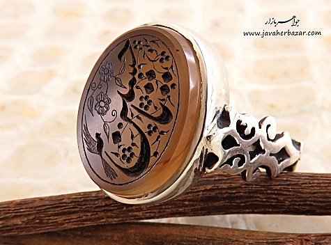 انگشتر نقره عقیق یمن حکاکی یاحسین مردانه - 28312