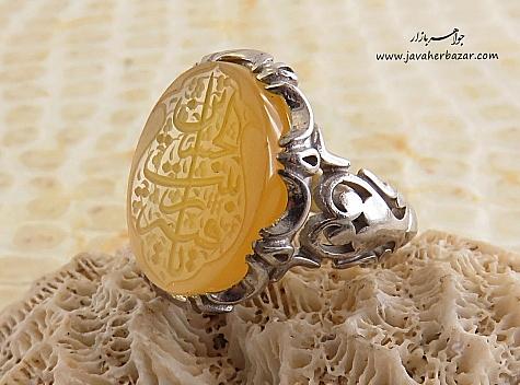 عکس انگشتر یا رقیه بنت الحسین