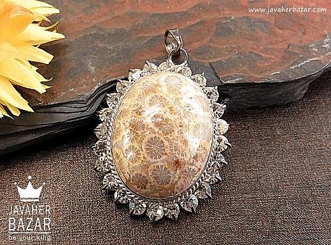 مدال نقره فسیل دریایی زیبا - 30563