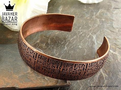 دستبند - 30793