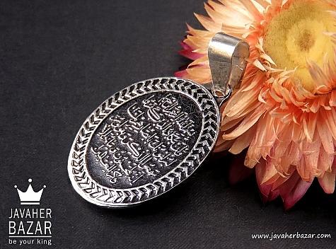 مدال نقره سیاه قلم وان یکاد - 31914