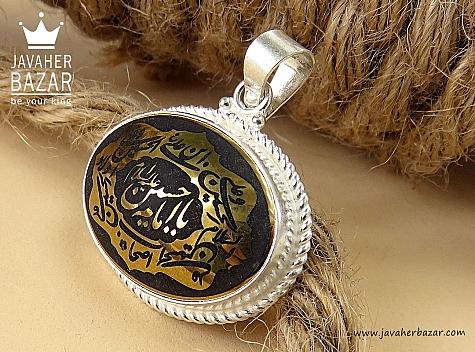 مدال نقره حدید صینی حکاکی صلوات امام حسین - 31935