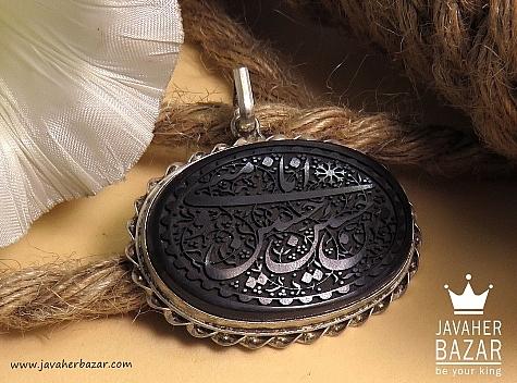 عکس مدال حدید صینی سیاه زنانه