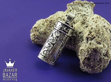 مدال - 32067
