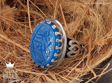 انگشتر نقره عقیق حکاکی یا فاطمه الزهرا مردانه - 32133