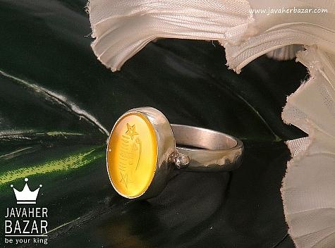 انگشتر نقره عقیق زرد شرف الشمس - 33026