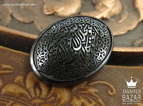 نگین تک حدید حکاکی هفت جلاله - 33612
