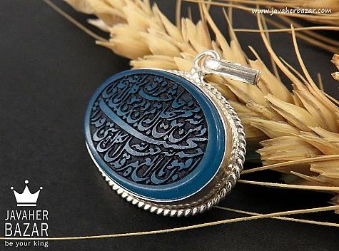 مدال نقره عقیق حکاکی و من یتق الله - 34419