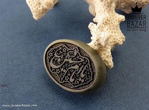نگین تک یشم حکاکی یا امام حسین ع - 34517